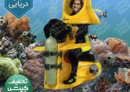 اسکوتر زیر دریایی کیش