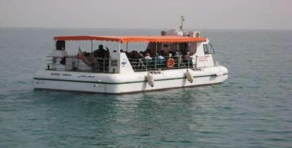 کشتی آکواریوم ستاره