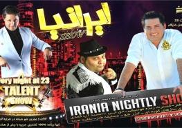 شو شبانه ایرانیا